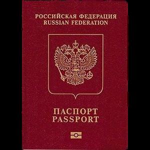 Russian passport Enactment